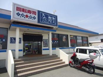 24.6.30三浦海岸 019.jpg