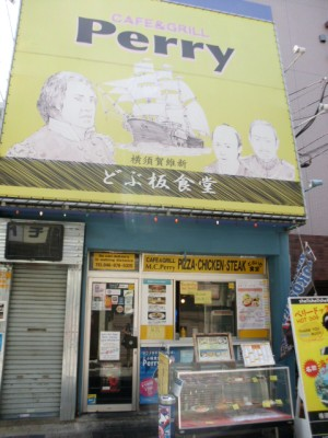 横須賀 002.jpg